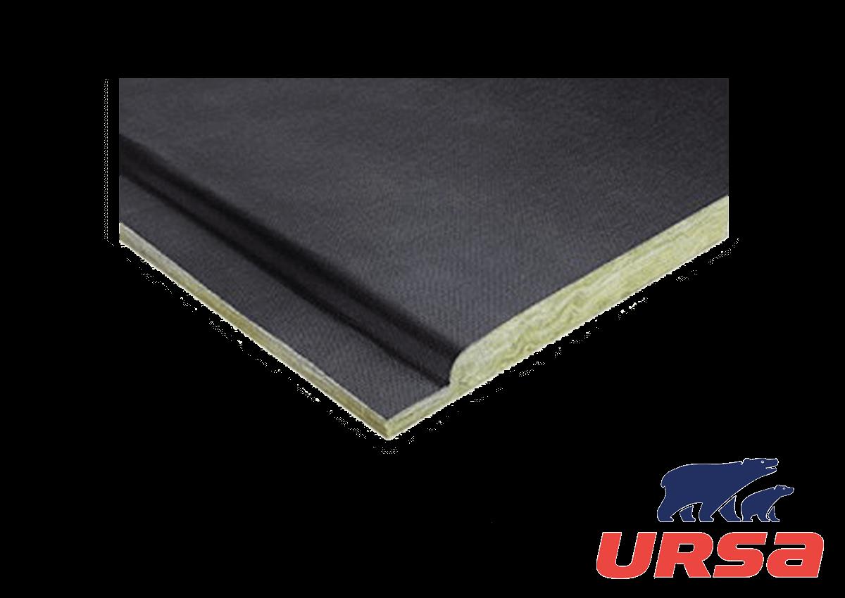 URSA AIR Zero A2 P8880