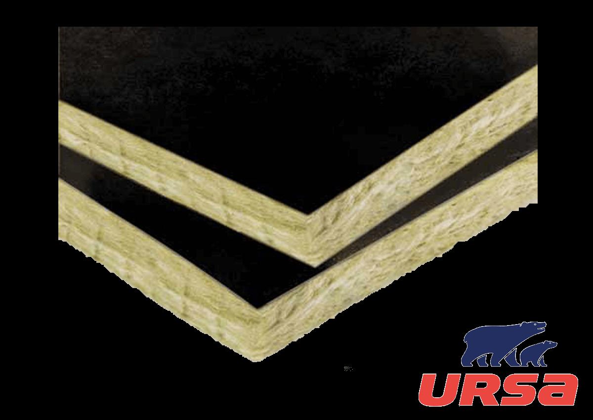 URSA TERRA Vento P P4252